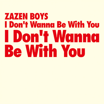 ZAZEN BOYS『I Don't Wanna Be With You』