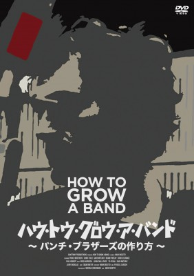dvd-how--to-grow-02