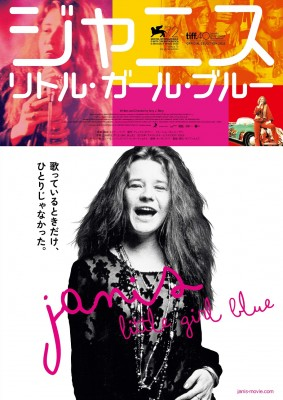 out_Janis_B2poster