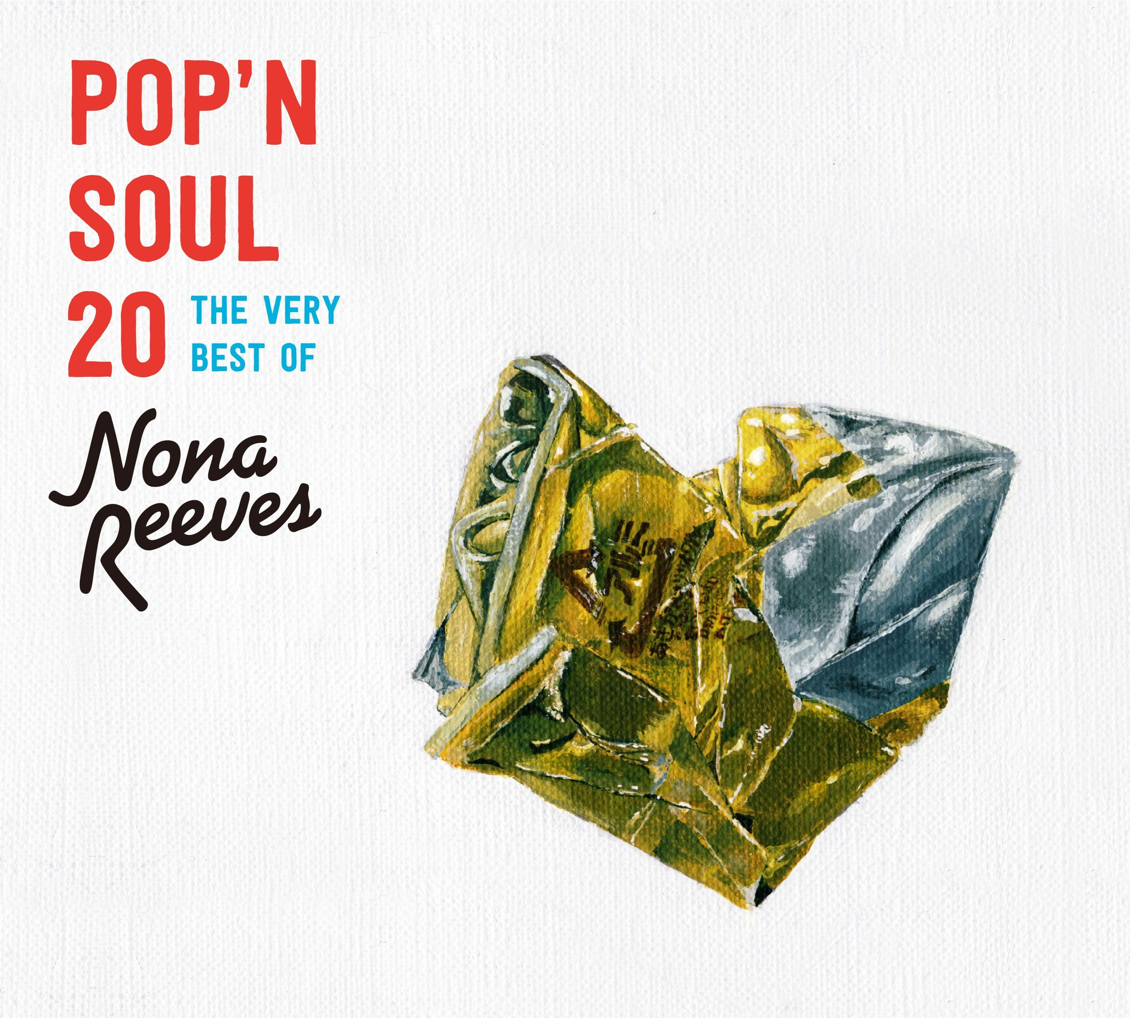 ノーナ・リーヴス『POP'N SOUL 20~The Very Best of NONA REEVES』
