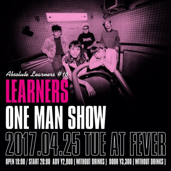 learners_flyer