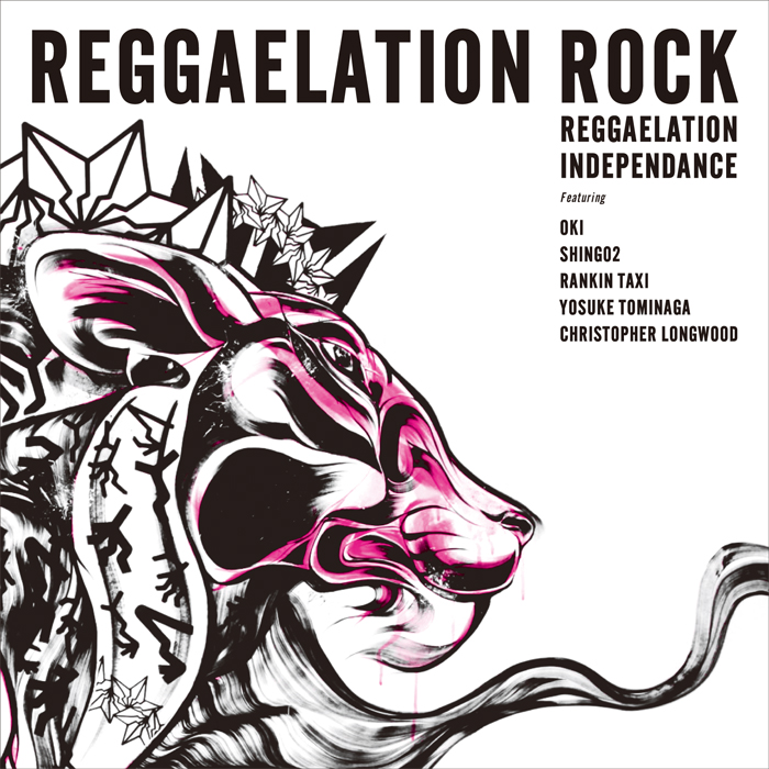REGGAELATION INDEPENDANCE『REGGAELATION ROCK』