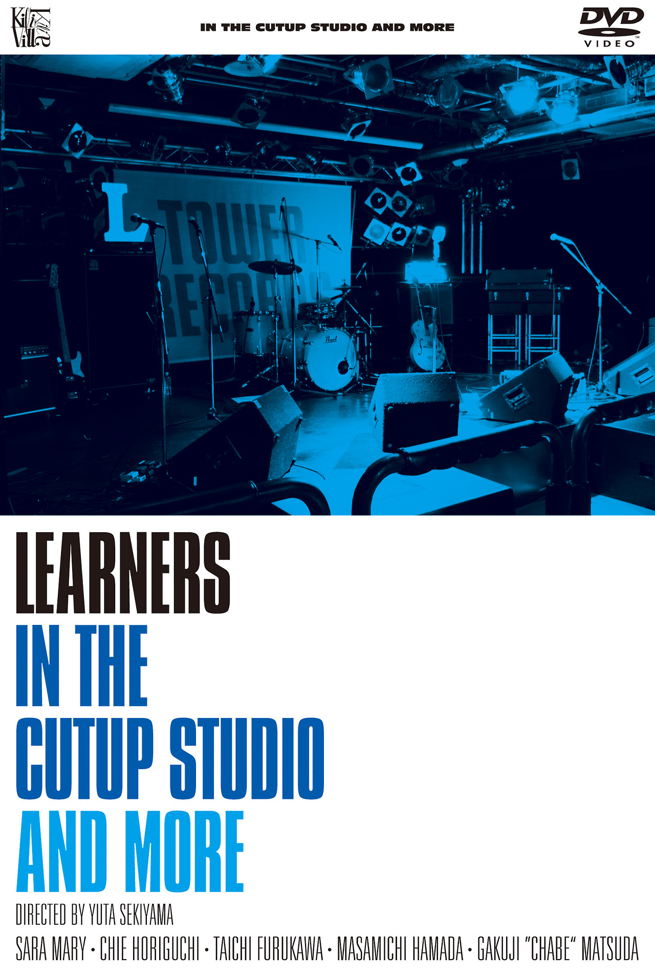 LEARNERS『IN THE CUTUP STUDIO AND MORE』