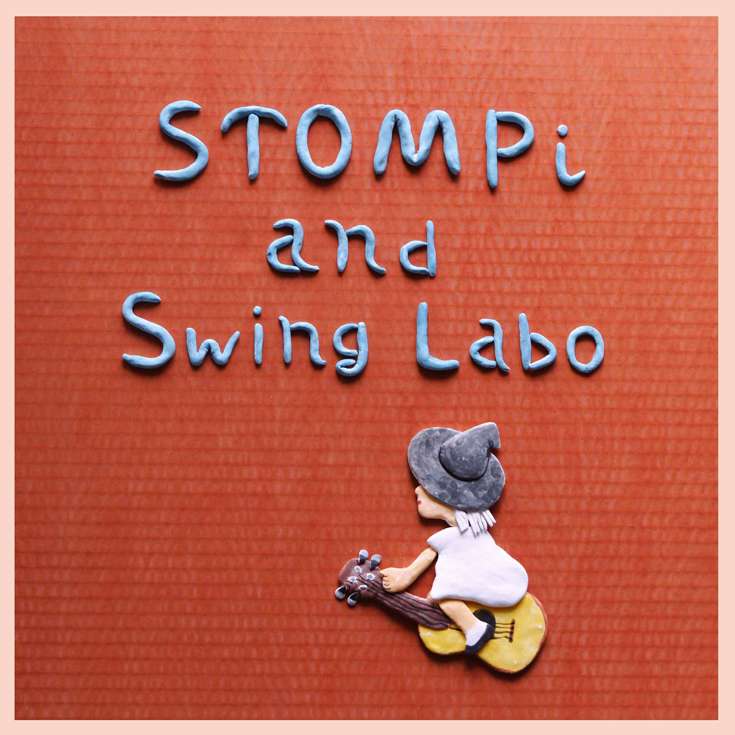 STOMPi and Swing Labo『STOMPi and Swing Labo』