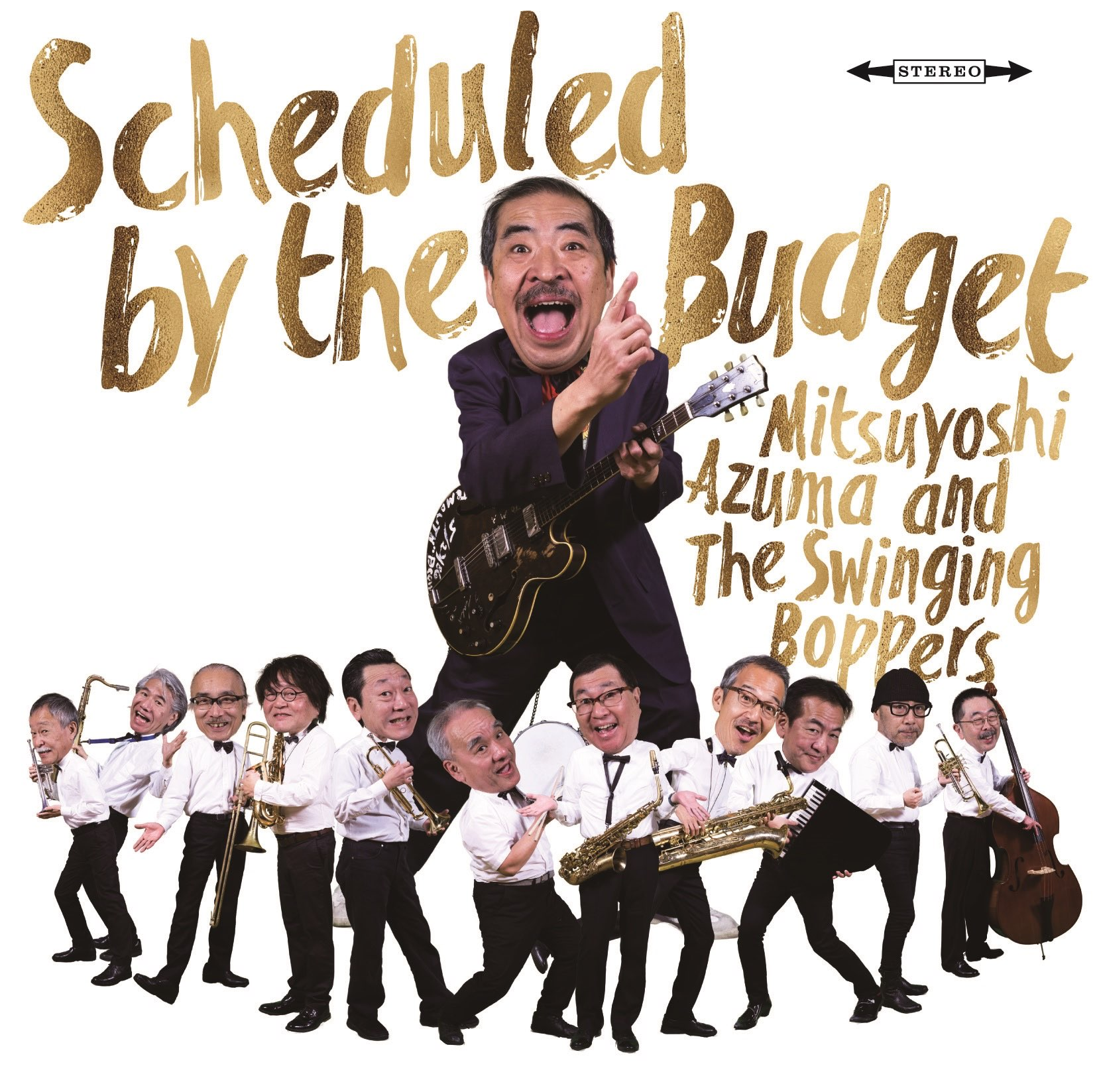 吾妻光良&The Swinging Boppers『Scheduled by the Budget』